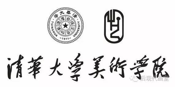 清华美术学院,天津美术学院,中国美术学院2016年录取原则及2015年录取图片
